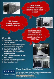 DATA CENTRE Promotion3